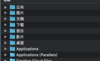 mac显示和隐藏隐藏文件