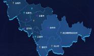 echarts map scatter添加点击事件