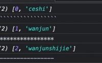 es6 js实现数组手动循环