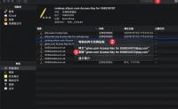 Mac sourceTree 更改git密码导致代码无法拉取