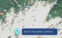 高德地图marker覆盖物自动轮播切换