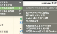 mac HBuilder X 检测不到ios模拟器