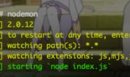 nodejs修改代码自动重启插件-nodemon